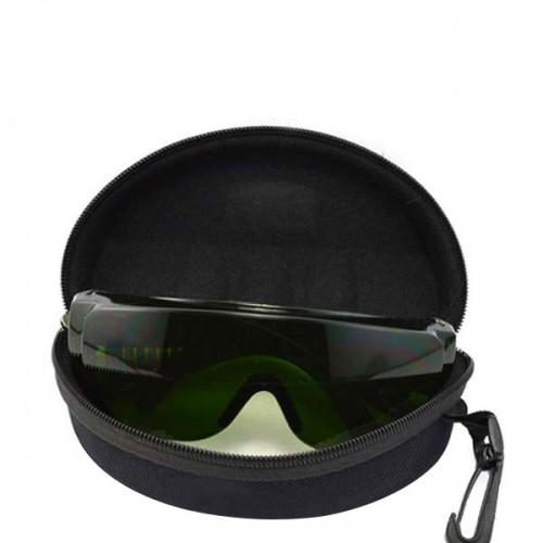 Предпазни козметични очила IPL