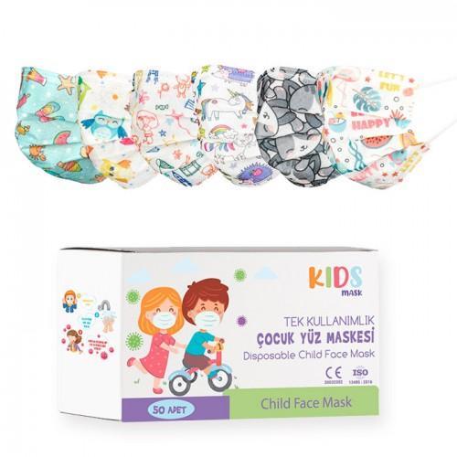 Детски медицински маски с картинки, 50 броя