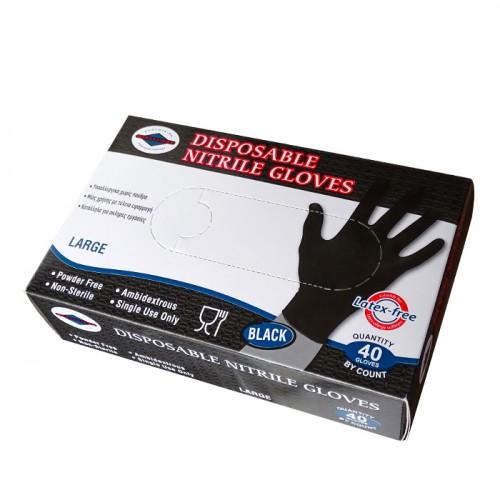 Еднократни ръкавици от нитрил, опаковка от 40 броя
