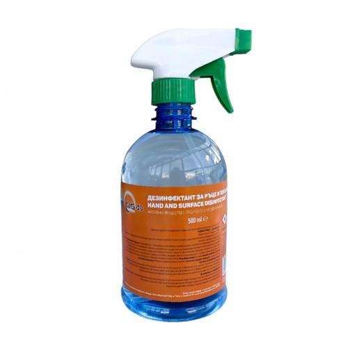 Дезинфектант за ръце и повърхности течен от 0.500 мл.
