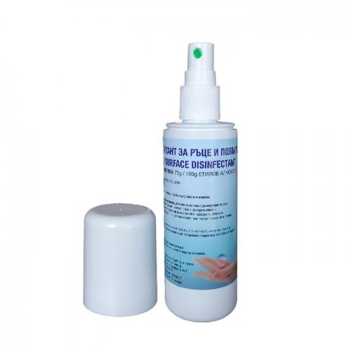 Препарат за дезинфекция на ръце и повърхности под формата на спрей от 100 ml